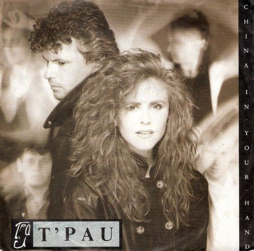 TPAU CHINA IN YOUR HAND 7 INCH MAXI VINYL SINGLE NEW