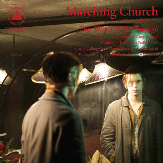 MARCHING CHURCH THIS WORLD IS NOT ENOUGH LP VINYL NEW (US) 33RPM