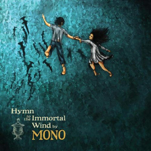 MONO HYMN TO THE IMMORTAL WIND LP VINYL NEW (US) 33RPM