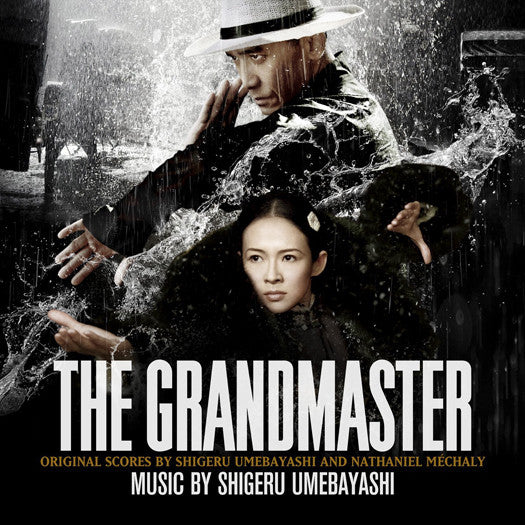 GRANDMASTER O.S.T. LP VINYL NEW (US) 33RPM