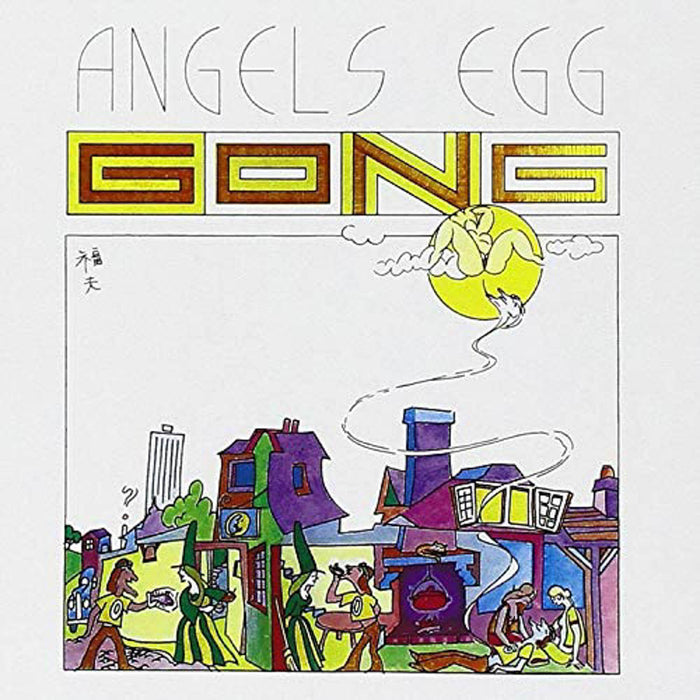 Gong Angels Egg Vinyl LP New 2019