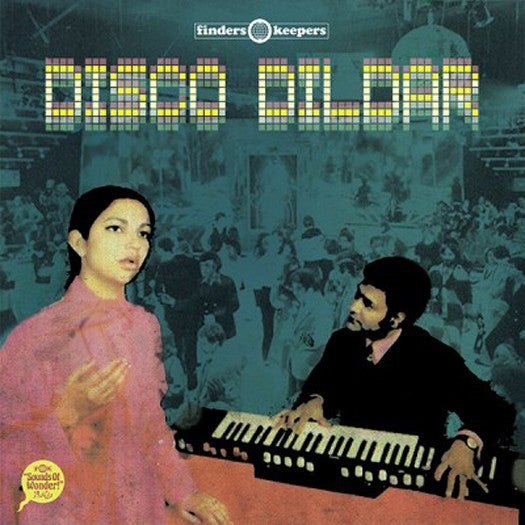 DISCO DILDAR LP VINYL NEW 2015 33RPM