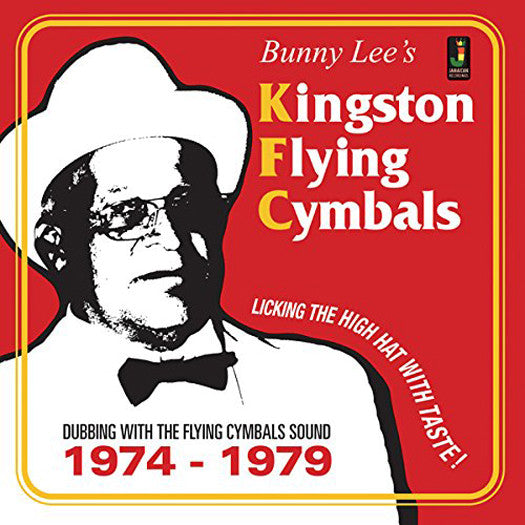 BUNNY LEE'S KINGSTON FLYING CYMBALS DUB LP VINYL NEW (US) 33RPM