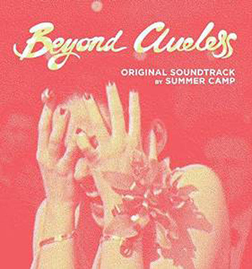 SUMMER CAMP BEYOND CLUELESS OST LP VINYL NEW 33RPM