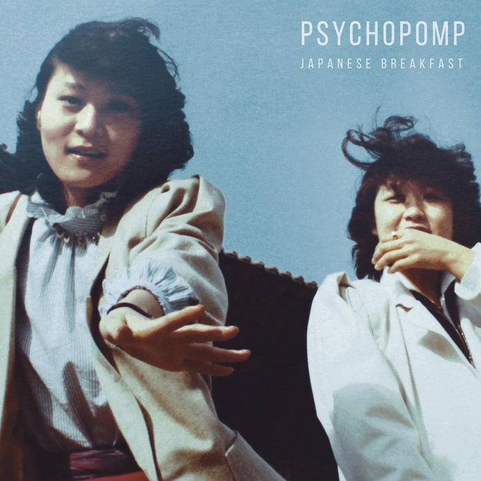 Japanese Breakfast PSYCHOPOMP LP Vinyl NEW Indies Only