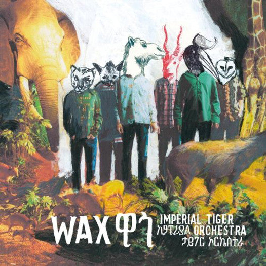 IMPERIAL TIGER ORCHESTRA WAX LP VINYL 33RPM NEW