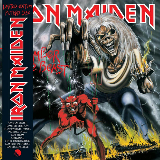 IRON MAIDEN THE NUMBER OF THE BEAST LP VINYL 33RPM HEAVY NEW 33RPM