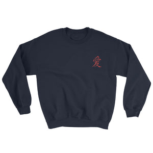 "Embroidered ""LOVE"" Crewneck"