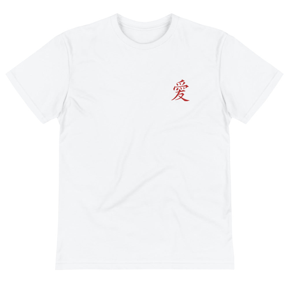 "Eco Embroidered ""Love"" Tee"