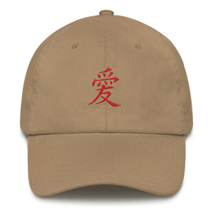 "Streetwear-""Love"" Japanese Kanji Dad Hat-Scattered, LLC"