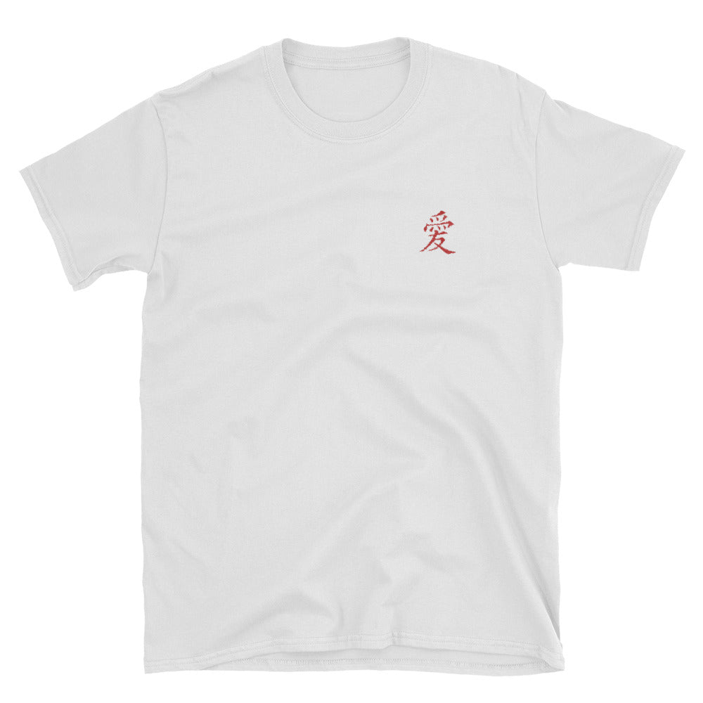 "Streetwear-Embroidered ""LOVE"" Tee - Red-Scattered, LLC"