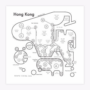 Hong Kong Map Print
