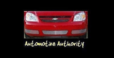 2005-2007 Chevy Cobalt Chrome Mesh Grille Insert Kit - Automotive Authority