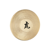 "Meinl Sonic Energy TG-125 12.5"" Tiger Gong with Beater (VIDEO)"