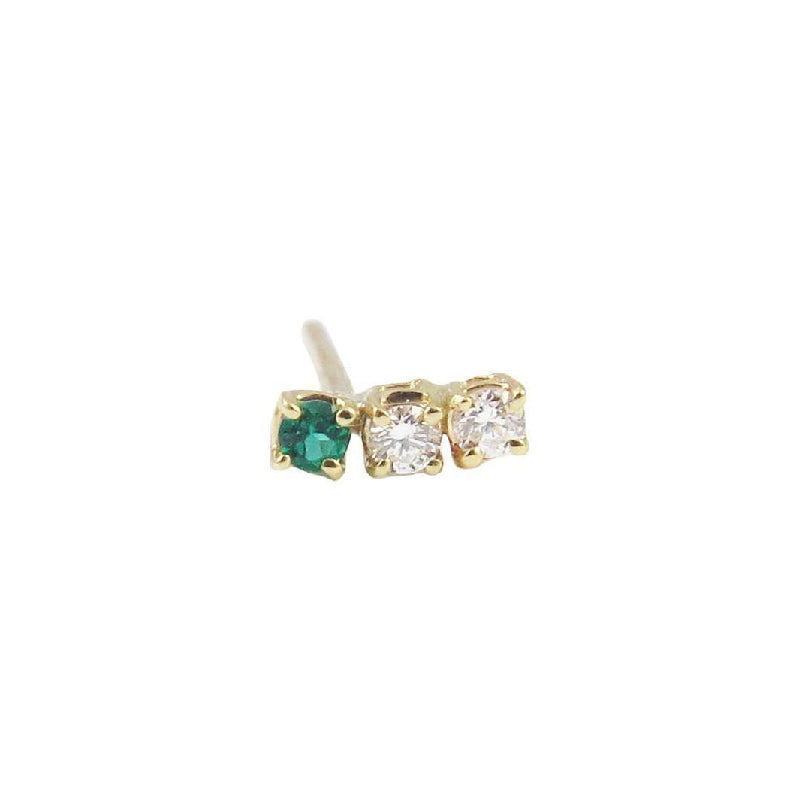 Emerald Accent Stud (Single)
