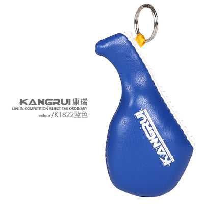 Blue Boxing Target Keychain