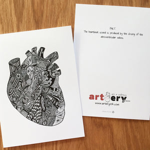 "Heart ""B"" - Simple Anatomy (#8003)"