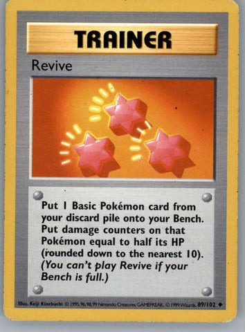 Revive Pokemon Original Base Set Trading Card 89/102 SHADOWLESS Uncommon Trainer NM to Mint