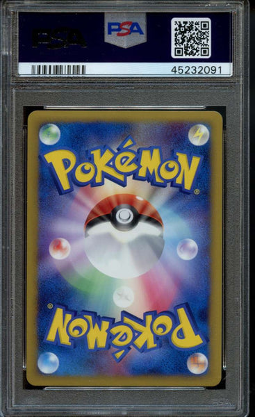 Arceus Movie Random Pack PSA 10 Gem Mint 020/022 2009 Pokemon Japanese