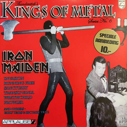 "Iron Maiden-""1978-1980: The Classic Studio Tracks"" Fan Club Pressing of Rare Iron Maiden on Pink Vinyl"
