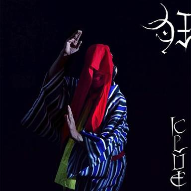 "Pre-Order! Gezan-""狂(KLUE)"" Clear Red Vinyl, Limited to only 200 copies in North and South America. Japanese import."