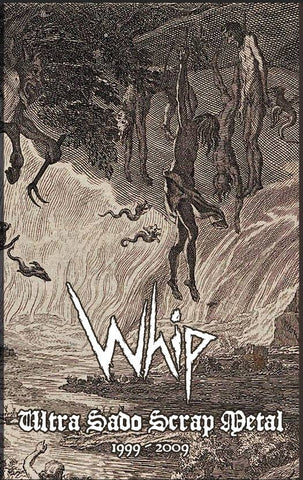 "Whip-""Ultra Sado Scrap Metal"" Limited Black Cassette"