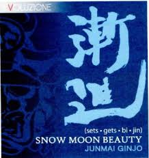 Sakata 'Snow Moon Beauty' Junmai Ginjo Sake