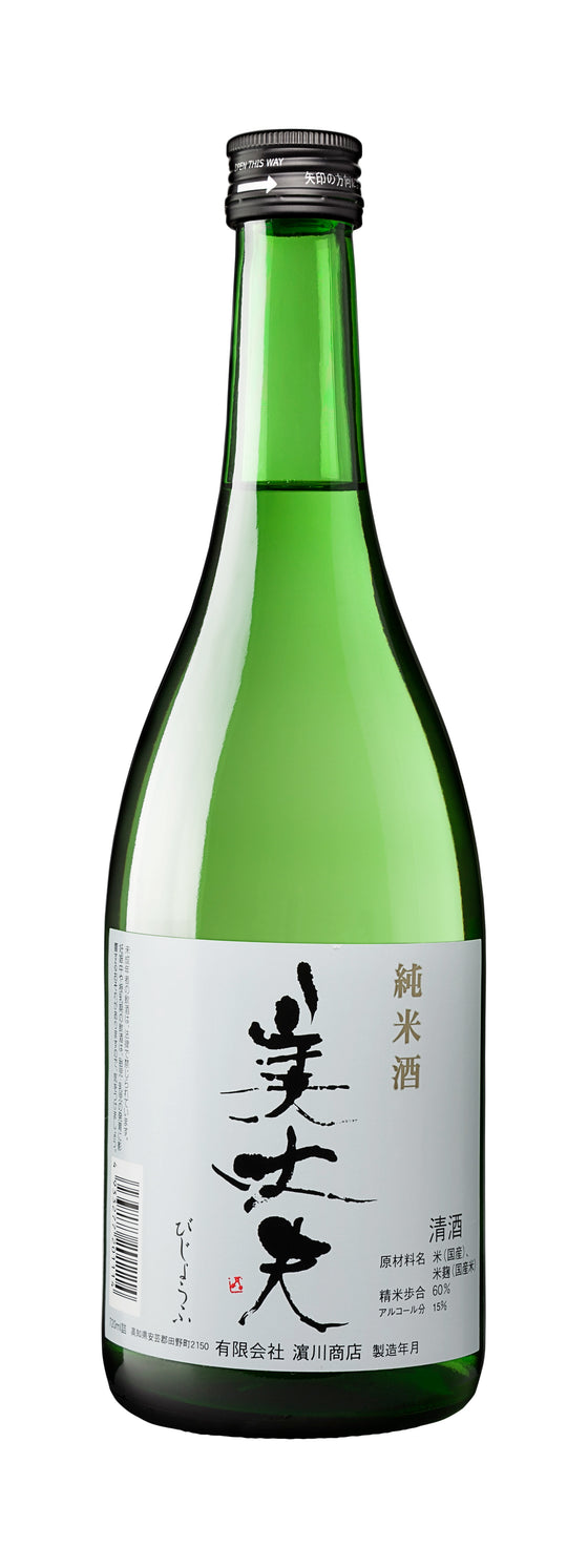 Hamakawa Shoten 'The Gentleman' Bijofu Junmai Sake