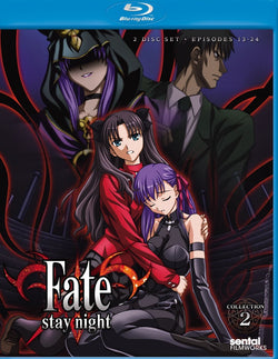Fate / Stay Night Collection 2