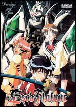 Escaflowne Volume 5 - Paradise And Pain