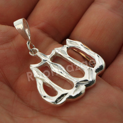 Italian .925 Sterling Silver ALLAH Pendant 5mm Figaro Necklace S02 - Raonhazae