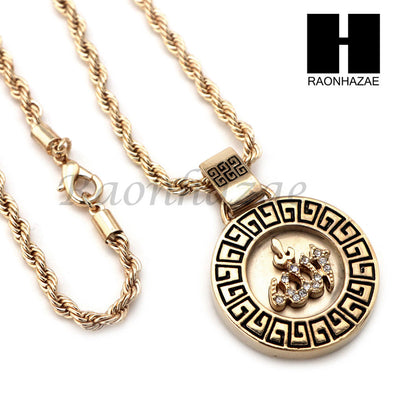 "ALLAH ROUND ROPE CHAIN DIAMOND CUT 30"" CUBAN LINK CHAIN NECKLACE S013 - Raonhazae"