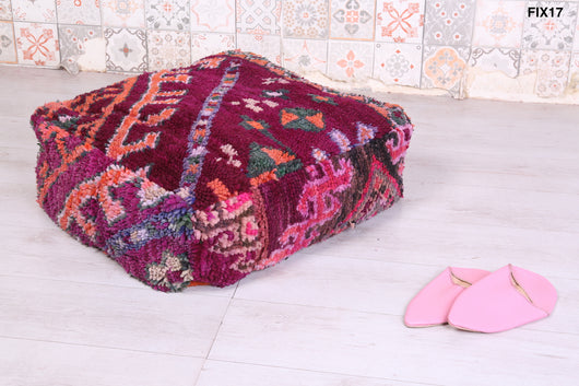 Soft wine-red Handmade Moroccan rug pouf