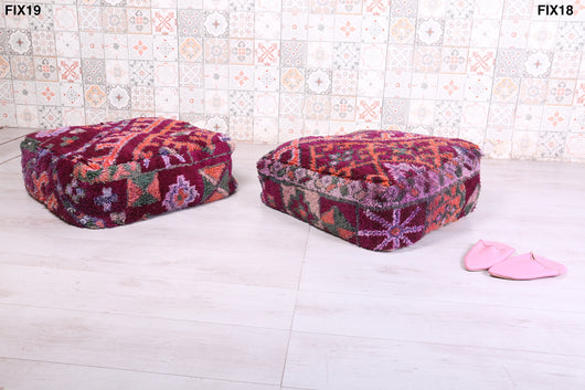 Fluffy Moroccan rug pouf