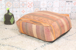 Beige and rose Moroccan kilim pouf