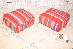 Cheerful, practical Moroccan kilim pouf