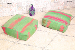 Pink and green Moroccan kilim pouf