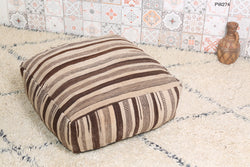 Brown and beige Moroccan kilim pouf
