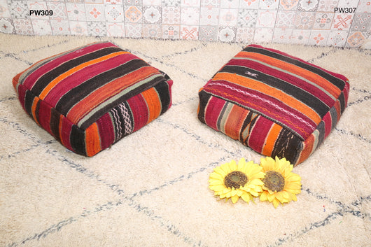Exotic striped Moroccan kilim pouf