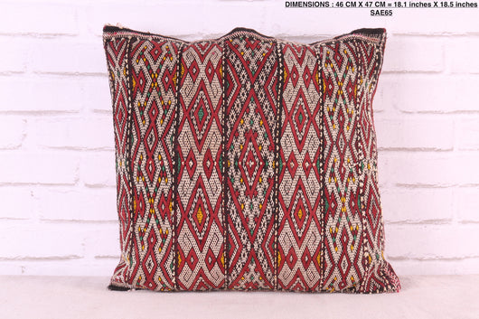 Moroccan rug pillow, 18.1 inches X 18.5 inches