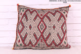 Moroccan rug pillow, 16.5 inches X 20 inches