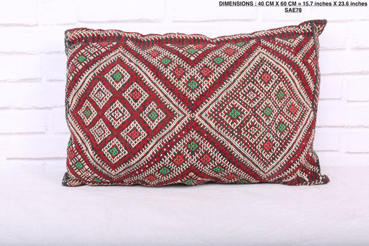 Moroccan rug pillow, 15.7 inches X 23.6 inches