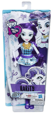 PAPUSA CLASICA MY LITTLE PONY EQUESTRIA GIRLS I - HBE0348 - HASBRO (HBE0348)