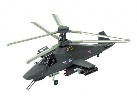 MODEL SET KAMOV KA-58 STEALTH - REVELL (RV63889)