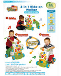 PREMERGATOR MUZICAL 3 IN 1 - LITTLE LEARNER (4260T)
