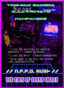 NPPD RUSH - THE MILK OF ULTRA VIOLET - STEAM - PC - WORLDWIDE