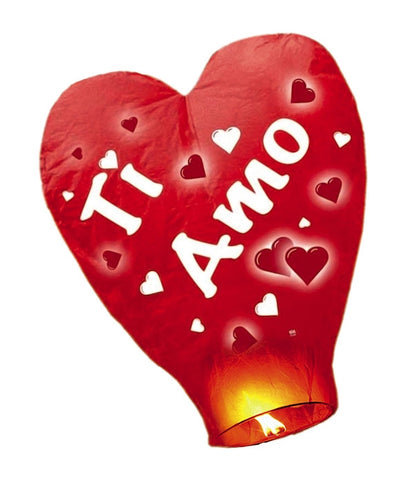"LAMPION ROSU ""TI AMO"" 100CM BIG PARTY (BP32003)"