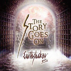 THE STORY GOES ON - STEAM - PC - WORLDWIDE