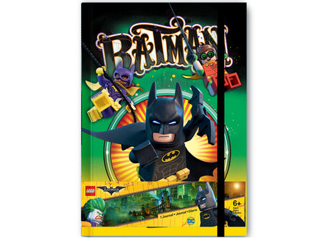 AGENDA LEGO BATMAN MOVIE - BATMAN  - LEGO (51732) Libelula Vesela Jucarii
