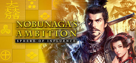 NOBUNAGA'S AMBITION: SPHERE OF INFLUENCE - STEAM - PC